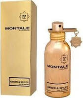 Montale Amber Musk 20 мл