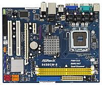 Плата S775 на DDR2 ASRock 945GCM-S понимает 2 ЯДРА ПРОЦЫ INTEL до Core2DUO E8500 c ГАРАНТИЕЙ