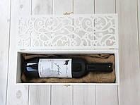 Коробка для винної церемонії, фото 1