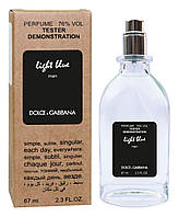 Тестер мужской DOLCE & GABBANNA Light Blue Pour Homme  67 мл.