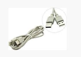 Шнур USB (шт. A - шт. А), version 2,0, діам.-4.5 мм, 1м., сірий