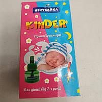 Жидкость от комаров Некусайка Kinder для детей 45 ночей