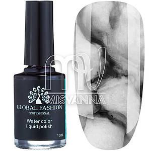 Акварельные капли Water Color Liquid Global Fashion №04, 10 мл черные