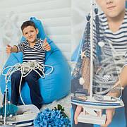 Кресло-мешок груша детское 85*105 см.