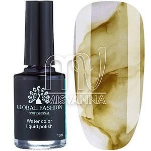 Акварельные капли Water Color Liquid Global Fashion №08, 10 мл горчичные