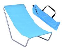 Пляжный шезлонг Olek (голубой )