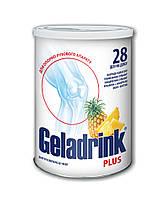 Пищевая добавка для профилактики и восстановления хрящевых тканей Геладринк ПЛЮС с ароматом ананаса