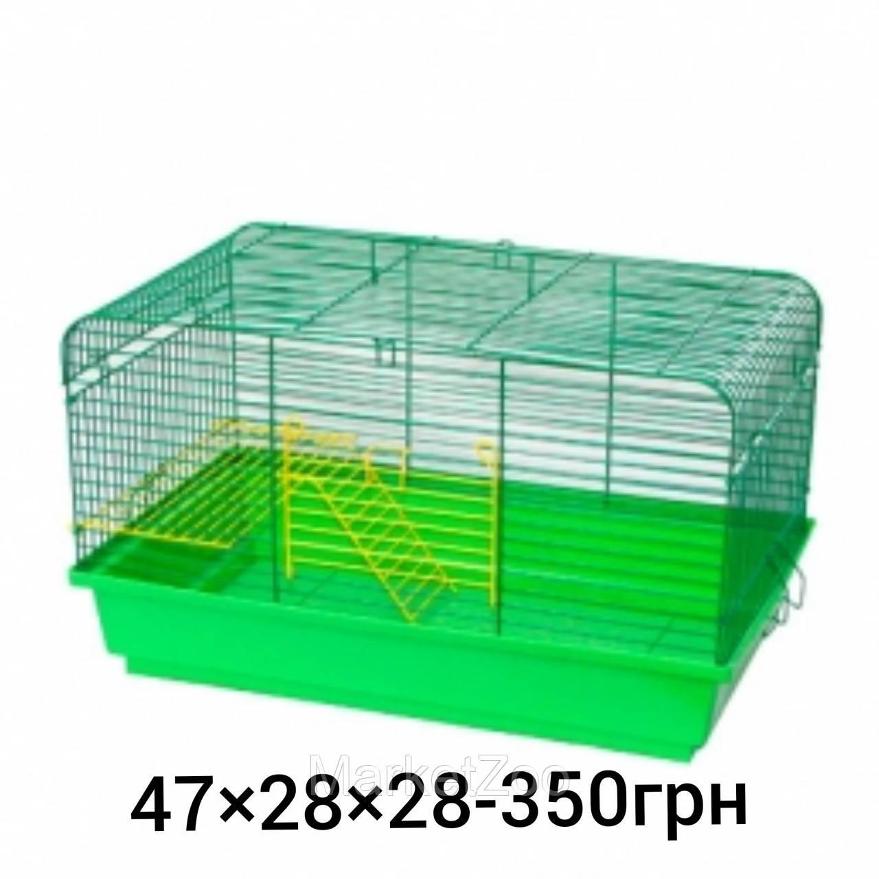 """Клетка для грызунов"""" Чарли-2"""".Размер 47*30*30см"""