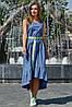 ✔️ Летнее женское платье коттон 44-50 размера синее