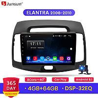 Junsun 4G Android магнитола для hyundai Elantra Full 4G озу+ 64G 2006-2010