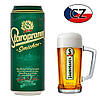 Пиво ж/б светлое Staropramen Smíchov 10% 0,5л Чехия, фото 2