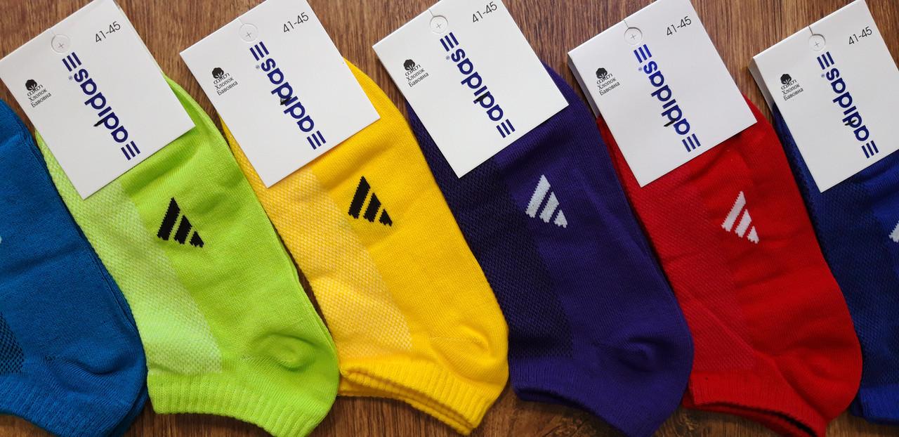 """Чоловічі короткі шкарпетки(сітка) в стилі """"Adidas"""" Туреччина оригінал 41-45"""