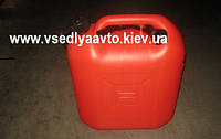 Пластиковая канистра для топлива 20л