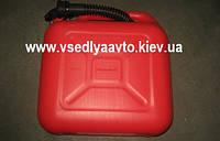 Пластиковая канистра для топлива 10л