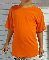 Футболка  детская оранжевая трикотажная ХБ хлопок