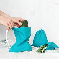 Набор мешочков для продуктов (3 шт), тканевые мешочки, мешочки для продуктов, мешочки для покупок