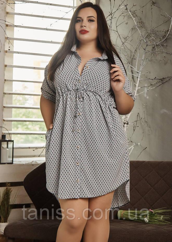 Летнее деловое платье, с кулиской под грудью, софт, большого размера р. 54,56,58 ромбик  (519)