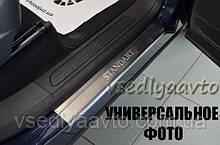 Защита порогов - накладки на пороги Nissan DUALIS +2 с 2008 г. (Standart)