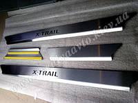 Защита порогов - накладки на пороги Nissan X-TRAIL II (T31) с 2007-2014 гг. (Standart)