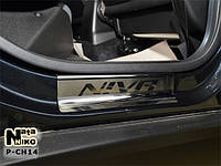 Защита порогов - накладки на пороги Chevrolet NIVA 2007- (Standart)