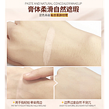 Консилер для лица  BioAqua Silky Skin Concealer, тон 02- Ivory, 1 шт, фото 5