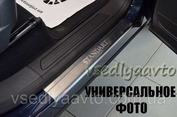 Защита порогов - накладки на пороги Citroen C4 AIRCROSS с 2012- (Standart)