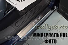 Защита порогов - накладки на пороги Honda CITY V с 2008- (Standart)