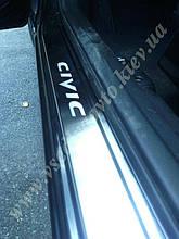 Защита порогов - накладки на пороги Honda CIVIC VII 5-дверка с 2001-2005 (Standart)