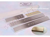 Защита порогов - накладки на пороги Honda CIVIC VIII 5-дверка 2006-2011 (Standart)