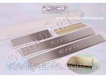 Накладки на пороги Honda CIVIC VIII 5-дверка 2006-2011 (Standart)