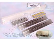 Защита порогов - накладки на пороги Honda CIVIC IX 5-дверка с 2012- (Standart)