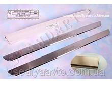 Защита порогов - накладки на пороги KIA CEED 3-дверка с 2006-2009 гг. (Standart)