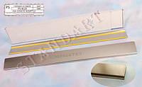 Защита порогов - накладки на пороги KIA CERATO KOUP с 2012 г. (Standart)