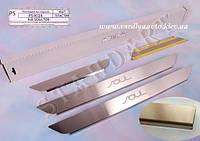Защита порогов - накладки на пороги KIA SOUL с 2009 г. (Standart)