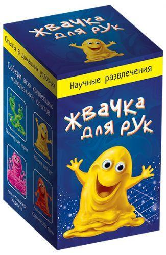 """Набор для опытов """"Жвачка для рук"""" (рус)"""