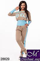 Женский стильный спортивный костюм (р. S, M, L) арт. 28629