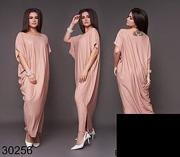 Платье женское летнее, размер:48-56, 58-64, фото 3