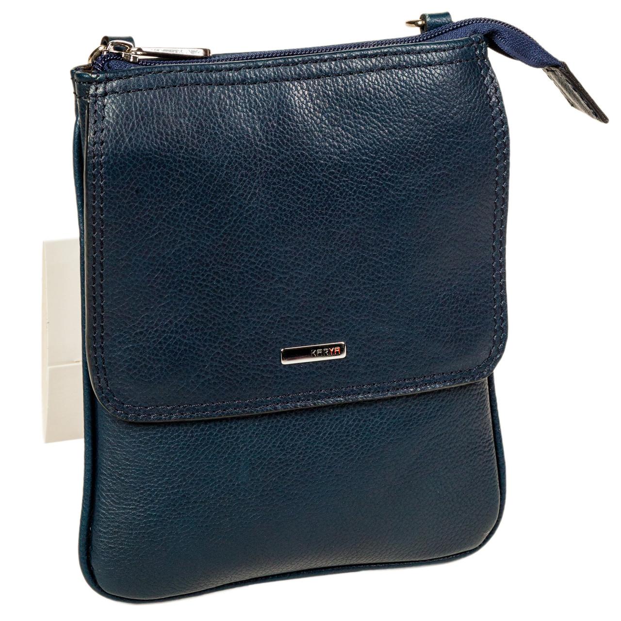 Мужская сумка Karya 0630-44 для документов кожаная синяя