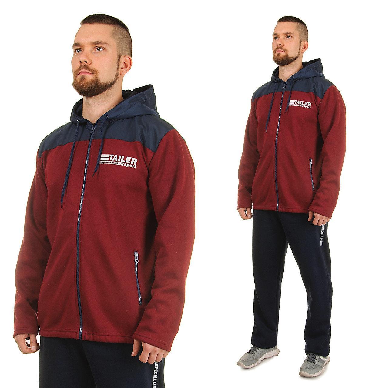 Теплый спортивный костюм мужской трехнитка с плащевкой, бордовый