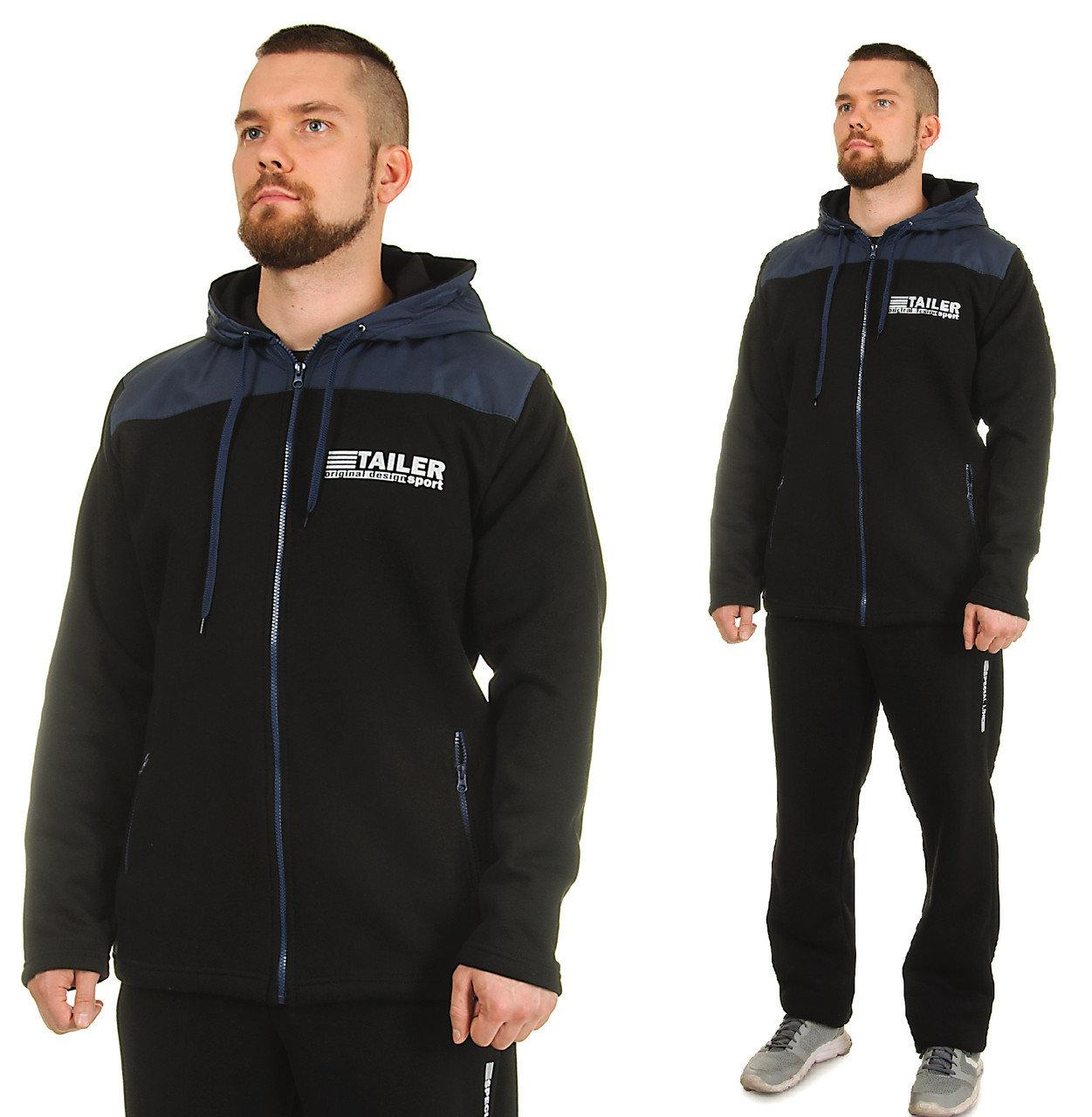 Теплый спортивный костюм мужской трехнитка с плащевкой, черный с синим