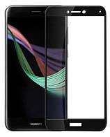 Защитное цветное стекло Mocolo (full glue) на весь экран для Huawei P8 Lite (2017)