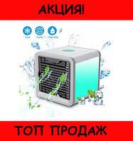 Кондиционер с LED-подсветкой Arctic Air!Хит цена