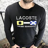 Sweatshirt Lacoste Saling Gear Black, фото 1