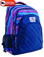 Рюкзак SMART 557077 SG-28 Zig-Zag