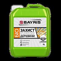 Грунтовка Биозащита для древесины Байрис концентрат 1 к 9 бесцветная (5 л)