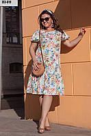 Платье большие размеры от СтильноМодно