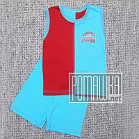 Детский летний костюм 98-104 1,5-3 года комплект майка и шорты на для мальчика мальчику на лет 2113 Бирюзовый