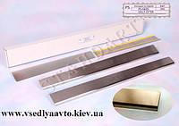 Защита порогов - накладки на пороги Geely CK 2008- (Standart)