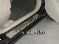 Защита порогов - накладки на пороги Тойота Королла X 4-дверка с 2007 г. (Premium)
