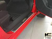 Защита порогов - накладки на пороги Тойота YARIS II 5-дверка с 2005-2011 гг. (Premium)